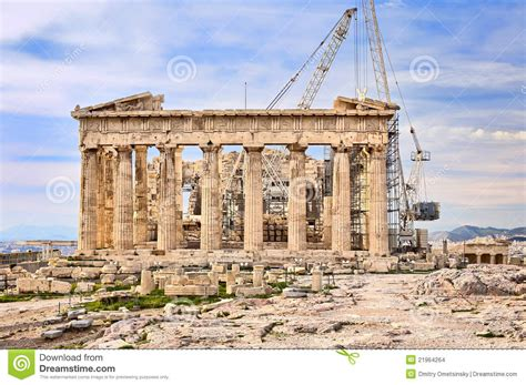 Reconstruction Of Acropolis In Athens, Greece Stock Images